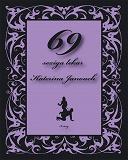 Cover for 69 sexiga lekar