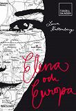 Cover for Elena och Europa