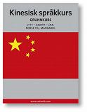 Cover for Kinesisk språkkurs