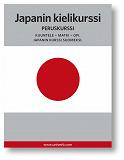 Cover for Japanin kielikurssi