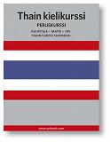 Cover for Thain kielikurssi