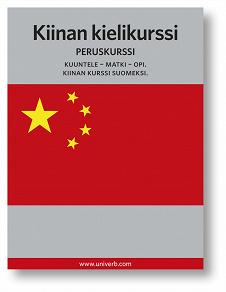 Cover for Kiinan kielikurssi