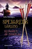 Cover for Spejarens lärling 10 - Kejsaren av Nihon-Ja