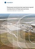 Cover for Best Environmental Practices in the Mining Sector in the Barents Region