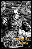 Cover for Snorres Edda