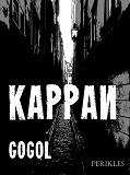 Cover for Kappan