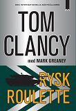 Cover for Rysk roulette