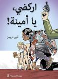 Cover for Spring, Amina! (Arabiska)