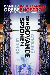 Cover for Den sovande spionen