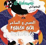 Cover for Pojken och trollkarlen / svenska-arabiska