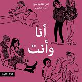 Cover for Jag och du / Lättläst (arabiska)
