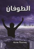Cover for Flodvågen / arabiska