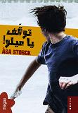 Cover for Milo 2: Stanna Milo! (arabiska)