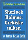 Cover for Sherlock Holmes: Äventyret med den grekiske tolken – Återutgivning av text från 1947