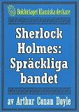 Cover for Sherlock Holmes: Äventyret med det spräckliga bandet – Återutgivning av text från 1947