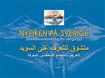 Cover for Nyfiken på Sverige/svensk-arabisk version