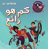 Cover for Hur grymt som helst / arabiska