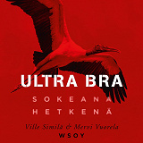 Cover for Ultra Bra