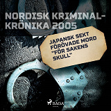 """Cover for Japansk sekt förövade mord """"för sakens skull"""""""