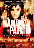 Cover for Hämärän Partio