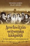 Cover for Auschwitzin seitsemän kääpiötä