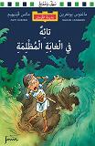 Cover for Riddarskolan. Vilse i mörka skogen. Arabisk version