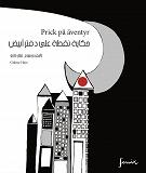 Cover for Prick på äventyr : Arabisk-svensk parallelltext