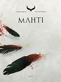 Cover for Mahti