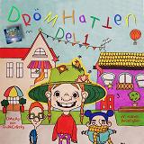 Cover for Drömhatten : Del 1