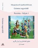 Cover for Grimms sagovärld volym 1