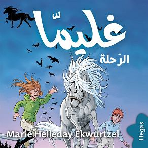 Cover for Glimma 2: Långritten (arabiska)