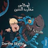 Cover for Lukas 2: Lukas är en drak-krigare  (arabiska)