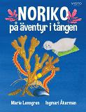 Cover for Noriko på äventyr i tången