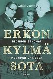 Cover for Erkon kylmä sota