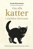Cover for Om alla katter i världen försvann