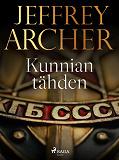 Cover for Kunnian tähden