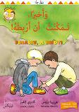 Cover for En knut till slut. Parallelltext arabisk-engelsk