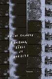 Cover for Rakenna, kärsi ja unhoita