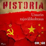 Cover for Ussurin rajavälikohtaus