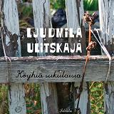 Cover for Köyhiä sukulaisia