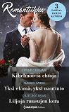 Cover for Kihelmöiviä ehtoja / Yksi elämä, yksi nautinto / Liljoja ruusujen kera