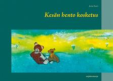 Cover for Kesän hento kosketus: sarjakuvarunoja
