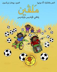 Cover for Melvin möter Vildis & Tildis (arabiska)