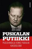 Cover for Puskalan putiikki