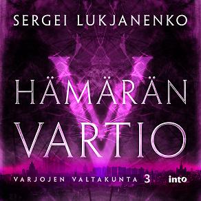 Cover for Hämärän vartio