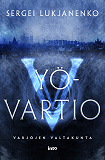 Cover for Yövartio