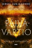 Cover for Päivävartio
