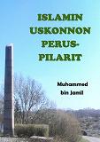 Cover for Islamin uskonnon peruspilarit