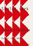 Cover for Samlad värk