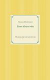 Cover for Sinun silmiesi värit: Runoja parantumisesta
